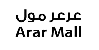 Arar Mall