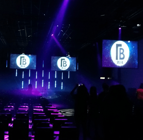 Coco Agency Managed the Еvent Production of the Big Bang Seminar