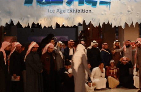 Coco Agency Honoured with an Award from the Ministry of Culture of Saudi Arabia