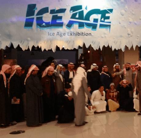 Коко Ейджънси с Грамота от Министерството на Образованието в Саудитска Арабия