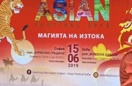 Coco Agency Was Selected as Event Organizer of the Third Edition of the Asian Festival 2019