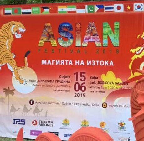 """CoCo Agency беше избрана за организатор на третото издание на Азиатския фестивал """"Магията на Изтока"""" 2019"""